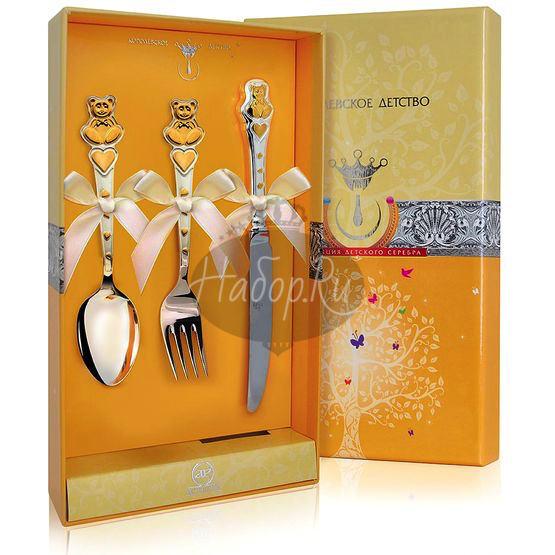 Набор детских серебряных столовых приборов «Мишка»  с ножом