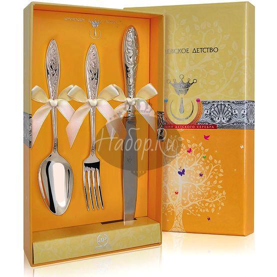 Набор детских серебряных столовых приборов «Морозко» с ножом