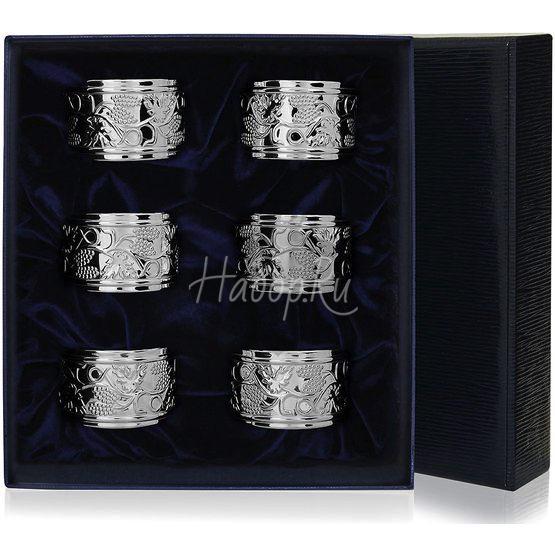Набор из 6 серебряных колец для салфеток «Виноград»