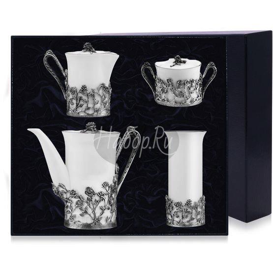 """Набор """"Роза"""": ваза, кофейник, сахарница, сливочник 1325НБ07806"""