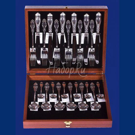 Набор столового серебра на 6 персон №12