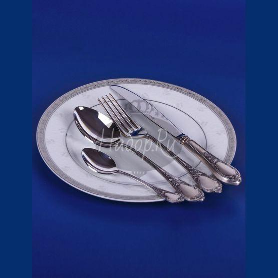 "Набор столового серебра на одну персону ""Сильвия"" (арт. Н001)"