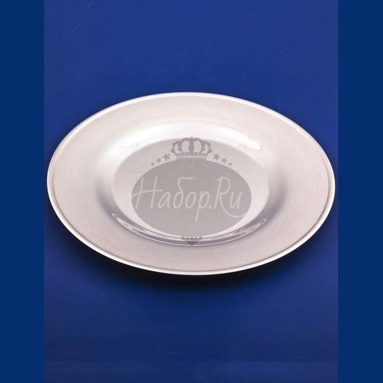 Серебряная тарелка закусочная №12 (арт. С33686501225)
