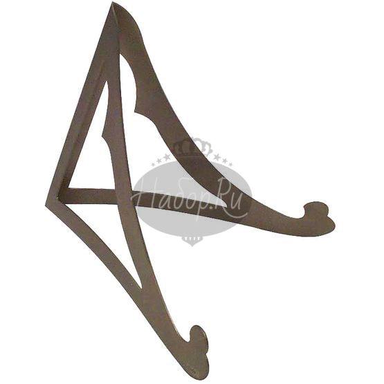 Подставка для декоративных подносов (арт. 50290002А10)