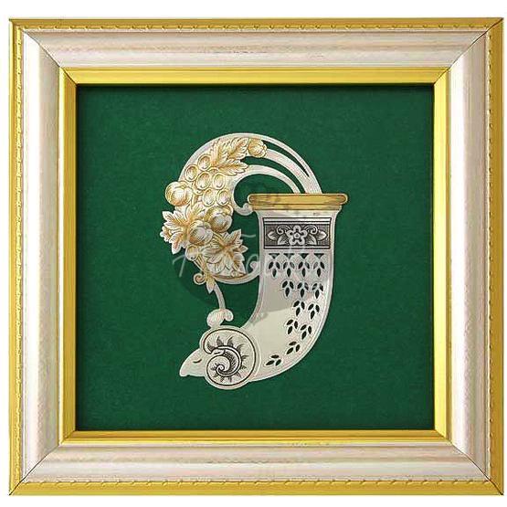 "Декоративное  панно ""Рог изобилия"" (арт. 50320078А12)"