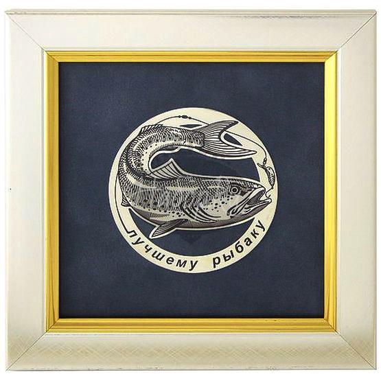 """Декоративное  панно """"Лучшему рыбаку"""" (арт. 50320081А08)"""